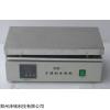 恒温电热板,电热板现货,厂家直供不锈钢电热板