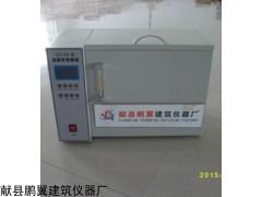 CCL-5型水泥氯离子分析仪厂家