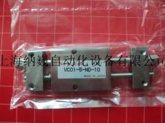 電磁閥 日本New-Era新時代電磁閥-上海總代理