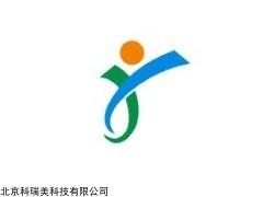 肺炎衣原體IgA