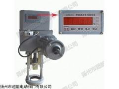 DKZ-510CX 电子式直行程电动执行机构
