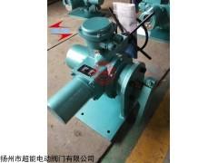 DJW500 机电一体化型角行程电动执行器