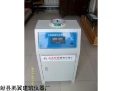 FYS-150B型水泥细度负压筛析仪厂家