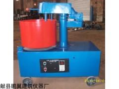 UJZ-15型砂浆搅拌机厂家