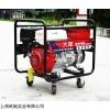 230a汽油发电机带电焊机|发电式电焊机报价
