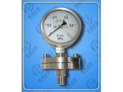 供应CYW不锈钢差压压力表