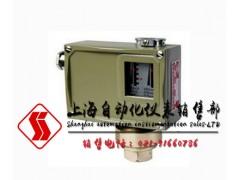 D502/7DK 压力控制器 上海远东w88优德