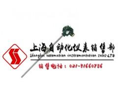 WZP-230螺纹式热电阻 上海自动化w88优德三厂