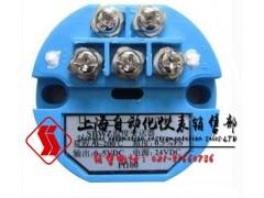 SBWZ导轨式温度变送器 上海自动化w88优德三厂