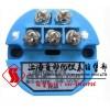 SBWZ导轨式温度变送器 上海自动化仪表三厂
