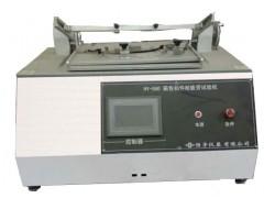 箱包磁力扣疲勞試驗機