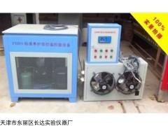 唐山混凝土标准养护室设备