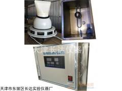 唐山混凝土养护室控制仪