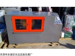 电动岩石锯石机厂家
