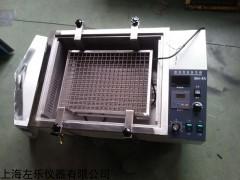 水浴恒温振荡器SHA-C