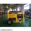 户外无电源施工250A汽油发电电焊机