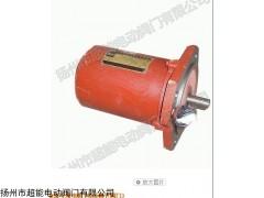 YDF-WF-322-4 3KW阀门电机