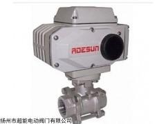 ZNR-10阀门电动装置