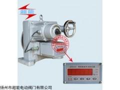 SKJ-6100M角行程调节型电动执行器