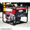 250A本田汽油发电焊机生产厂家|SHU250A
