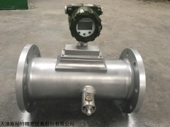 LWQ型智能气体涡轮流量计价格,LWQ气体涡轮流量计
