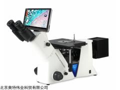 重庆奥特MDS400倒置金相显微镜