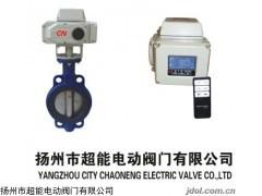DCL-100E,DCL-160E电动装置