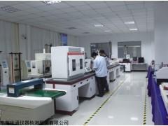 广州仪器校准|仪器计量|仪器校正|仪器外校|仪器检测有限公司
