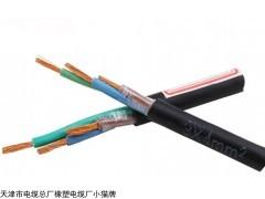 耐高温控制电缆,KFFP2耐高温控制电缆
