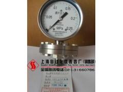 不锈钢抗振压力表 YPF-100A 上海自动化w88优德四厂