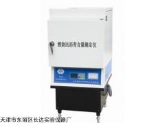 燃燒法瀝青含量測定儀價格