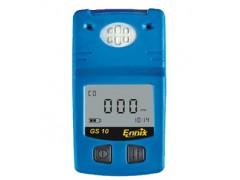 供应GS10-H2S手持式硫化氢气体报警仪