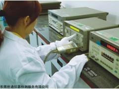 珠海仪器校准|仪器计量|仪器校正|仪器外校|仪器检测有限公司