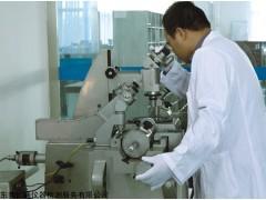 佛山仪器校准|仪器计量|仪器校正|仪器外校|仪器检测有限公司
