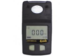 供应CTH1000便携式一氧化碳浓度测定仪