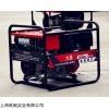 进口日本本田250a汽油发电电焊机价格