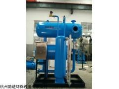 【SZP-8疏水自动增压器】