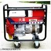 日本进口本田280a汽油发电焊机价格
