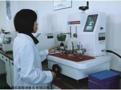 汕头仪器校准|仪器计量|仪器校正|仪器外校|仪器检测有限公司