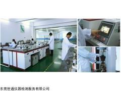 汕尾仪器校准|仪器计量|仪器校正|仪器外校|仪器检测有限公司