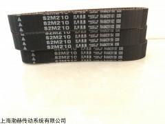 S2M圆形齿同步带S2M66,S2M72,S2M74