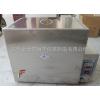 东莞DW-S型低温恒温槽厂家,低温恒温槽价格