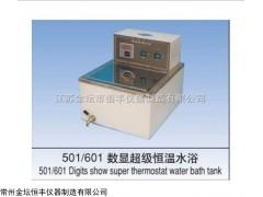 HH-601超级恒温水浴多少钱