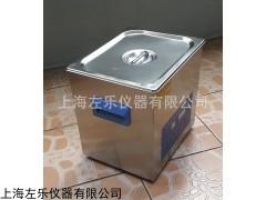 双频带加热声波清洗机