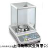 上海分析天平,0.1mg天平价格