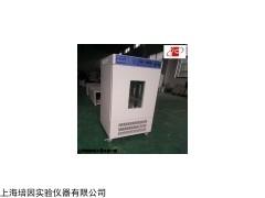 上海450l霉菌培养箱,MJP-450霉菌培养箱