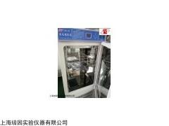 150L细菌培养箱,MJP-150细菌培养箱厂家