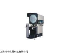 专业生产CPJ-3025CZ测量投影仪