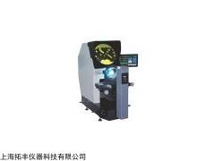 台湾生产CPJ-3020W卧式投影机