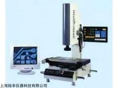 VMS-1510G标准型影像测量仪